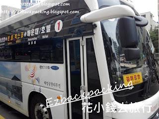釜山金海機場-海雲臺機場巴士