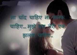 status on sad mood in hindi,status sad mood in hindi