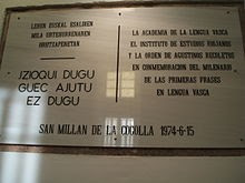 Placa em Basco e Espanhol, no Monastério de Yuso, na Espanha