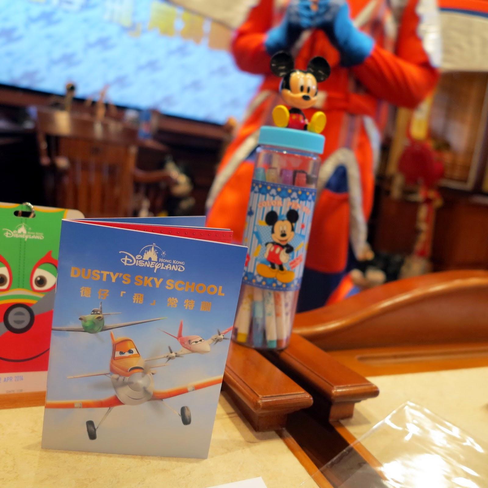 國皇的婚禮: 香港迪士尼樂園 x 迪士尼星級款待- 德仔「飛」常特訓 玩d咩? (Part 1)