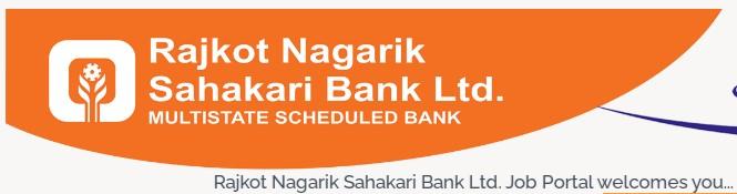 Rajkot Nagrik Sahakari Bank Recruitment 2021 for Branch Manager Posts