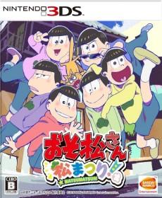 developed and published by Bandai Namco Games Download Game Osomatsu san Matsu Matsuri