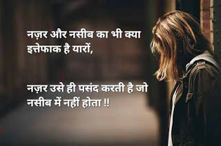 love quotes in hindi for her
