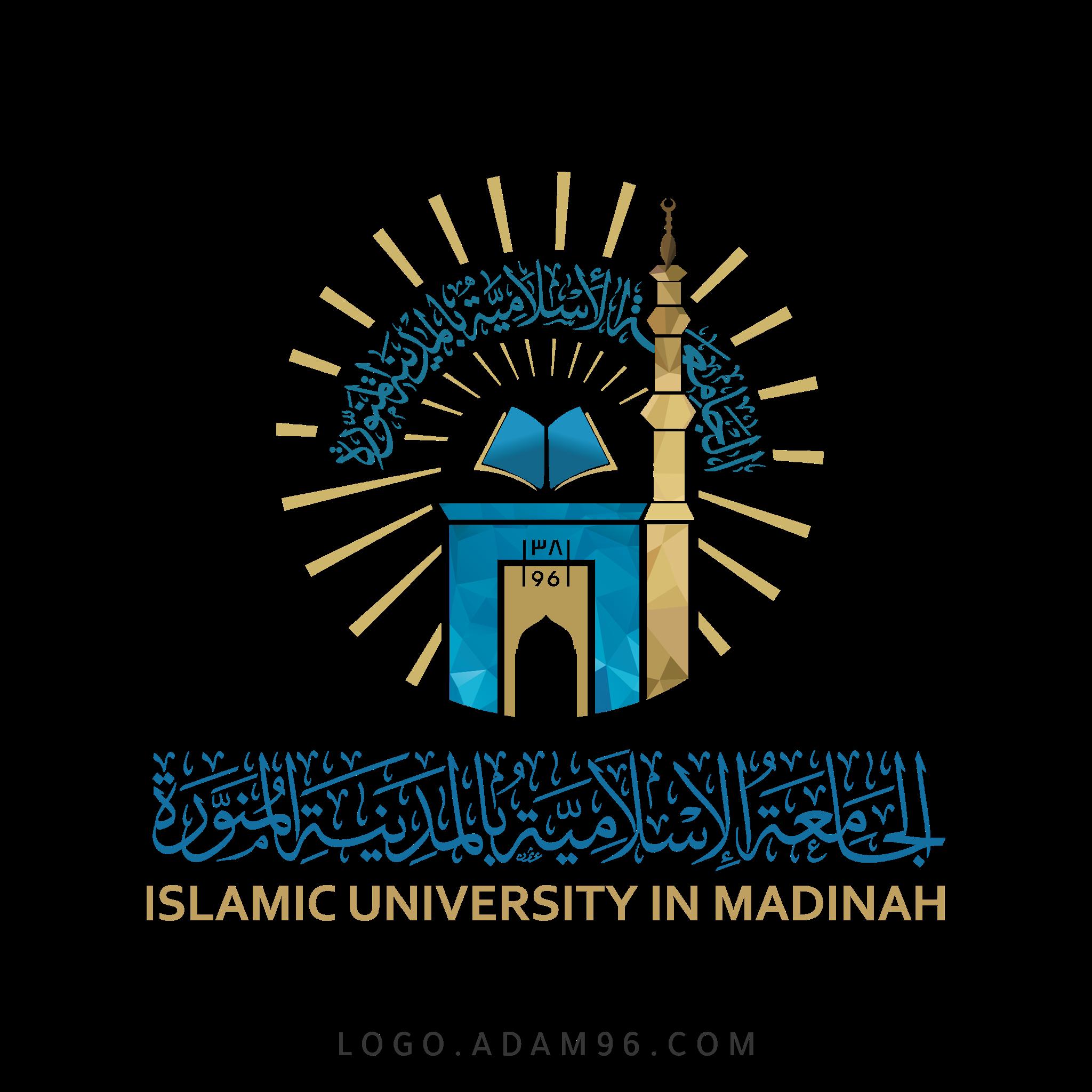 تحميل شعار الجامعة الإسلامية - السعودية الرسمي لوجو عالي الجودة بصيغة PNG