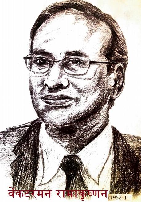 V Rama Krishnan वेंकटरमन रामाकृष्णन