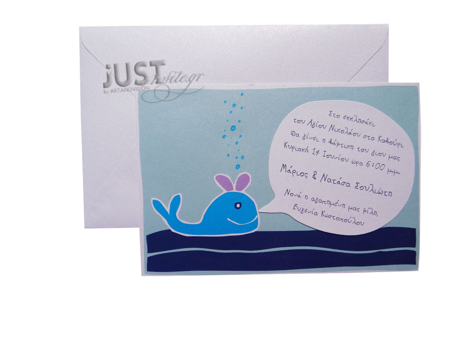 Whale themed Baptism invitations C1009