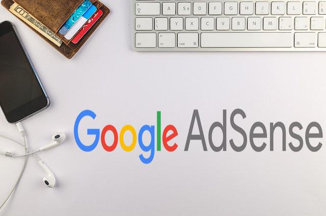 كيف تكسب المال من خلال جوجل ادسنس