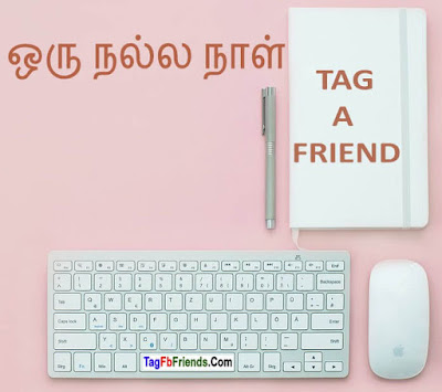 Have A Nice Day in TAMIL