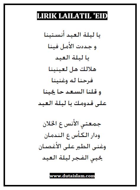 teks lagu ummi kultsum tahun 1940 oleh nasida ria