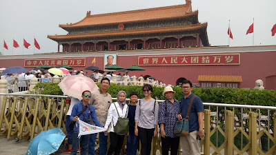 Tian An Men Square