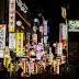 Ingin Ke Korea Tapi Minim Budget? Inilah 7 Penginapan di Bawah Rp 500 Ribu di Korea