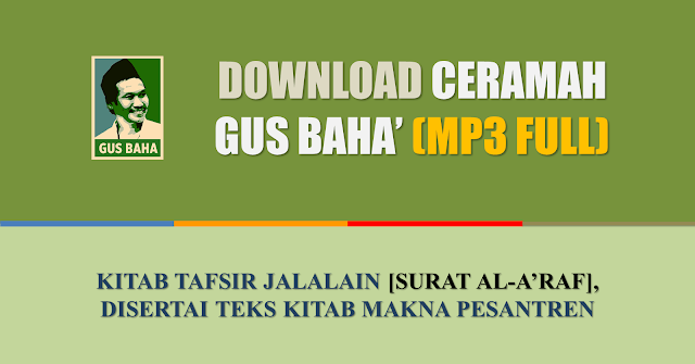 mp3 ngaji jalalain gus baha' full download ceramah