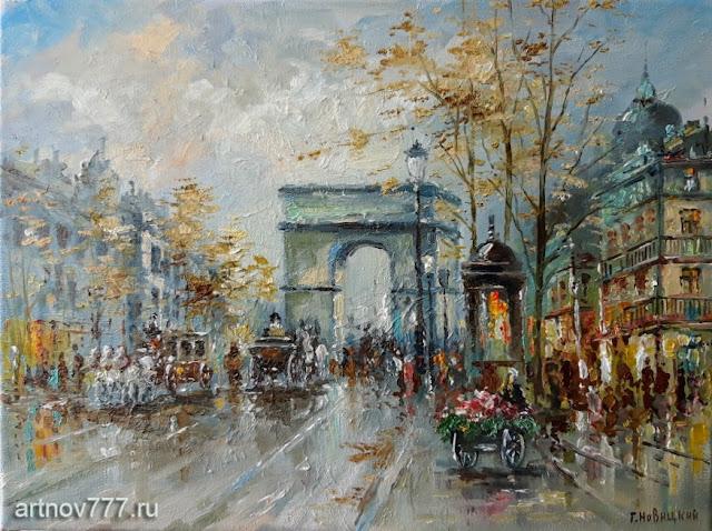 Триумфальна арка, Париж