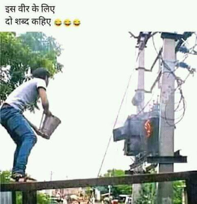 Funny Whatsapp Status in Hindi With Image