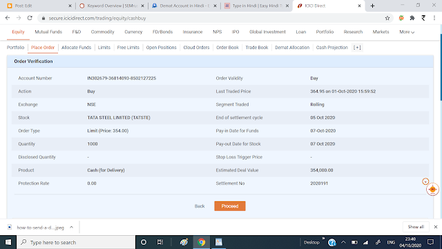 icici order review