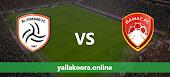 مشاهدة مباراة ضمك والشباب بث مباشر يلا كورة بتاريخ 17/09/2021 الدوري السعودي