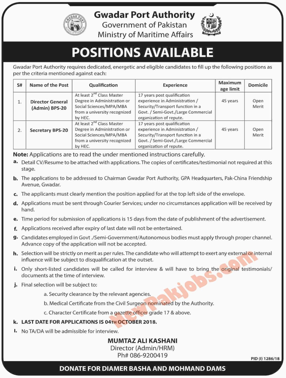 Latest Govt Jobs in Gwadar Port Authority September 2018