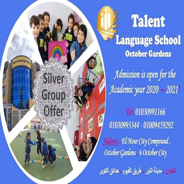 talent language school