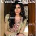 Veena Durrani Embroidered Luxury Tunic 2017-18