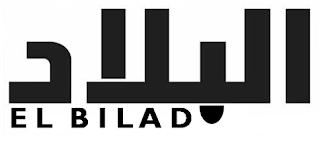 Elbilad TV  Nilesat Fréquence