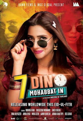 7 Din Mohabbat In 2018 300MB 480p Movie Download
