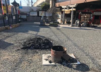 Remains of the 2018 Kayashima Shrine Tondo Festival