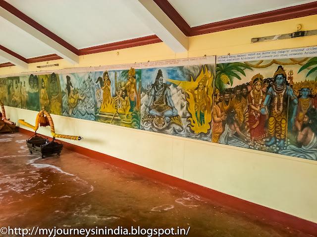 Kalasa Kalaseshwara temple