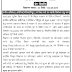 BTSC JE Civil/ Electrical/ Mechanical Recruitment for 3037 Posts