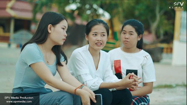 ເພາະຊີວິດຕ້ອງເດີນໜ້າຕໍ່ໄປ, ຊີວິດຕ້ອງເດີນຕໍ່ໄປ, ຊີວິດ, phoc xi vit tong dern nar tor pai, new short film, short film, lao short film, spv media, spvmedia.com, spv media production
