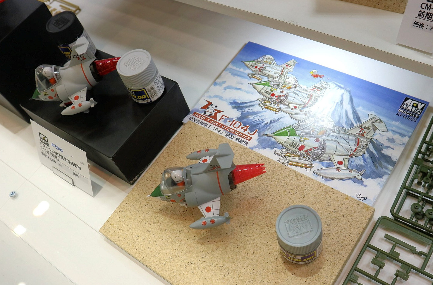 The Modelling News: TMN on Tour: Japan's 58th Shizuoka Hobby