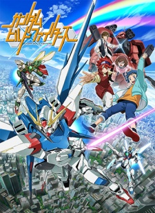 Gundam Build Fighters season 1