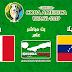 مشاهدة مباراة فنزويلا والبيرو بث مباشر بتاريخ 15-06-2019 كوبا أمريكا 2019