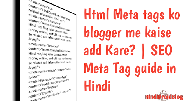 Html Meta tags ko blogger me kaise add Kare? | Meta Tag in SEO guide in Hindi