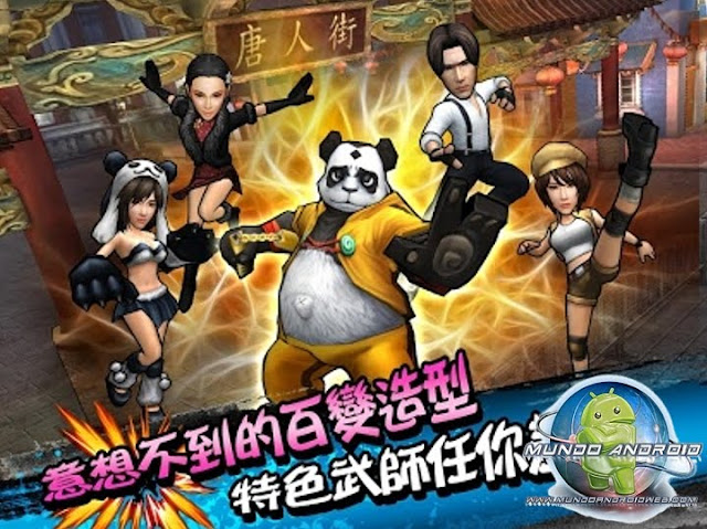 Jugabilidad de Kung Fun All-Star
