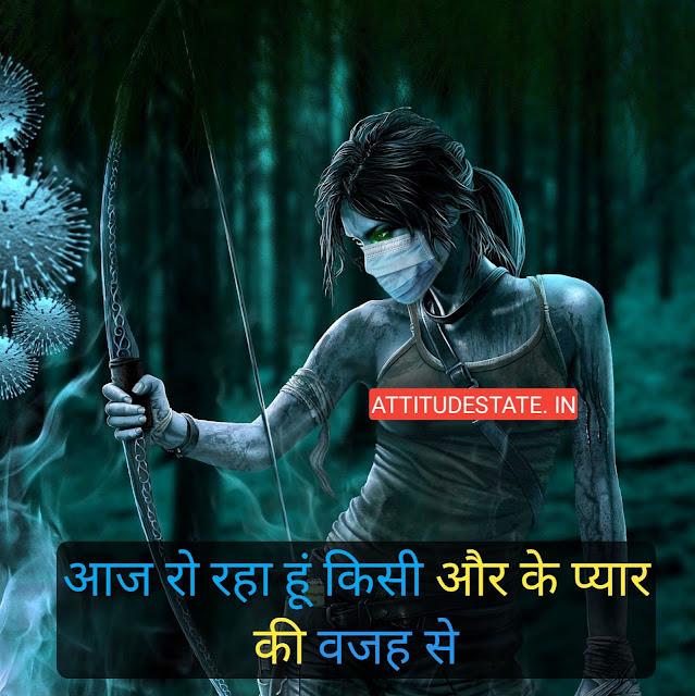 dosti sad attitude status in hindi