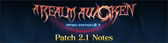 Final Fantasy XIV A Realm Reborn Wiki: Patch 2 1 Notes