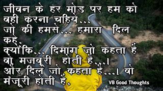 suvichar-images-in-hindi-एक-भिकारी-ऐसा-भी-हिंदी-प्रेरणादायक-कहानी- Hindi-Story-vb