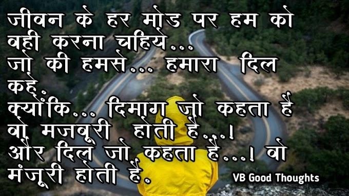 एक भिकारी ऐसा भी - हिंदी प्रेरणादायक कहानी- Hindi Story