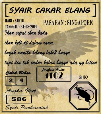 SYAIR  SINGAPORE  24-08-2019