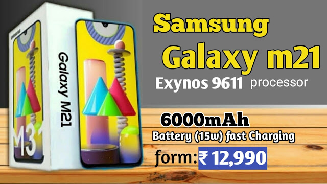 Samsung Galaxy m21 48 mp main camera 6000mAh bettary