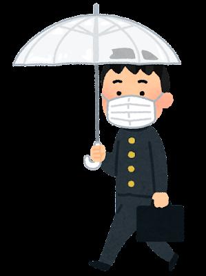 傘をさして歩く学生のイラスト(学ラン・男子・マスク)