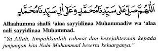 Selawat Keatas Nabi Muhammad saw, selawat nabi, selawat, selawat hari jumaat