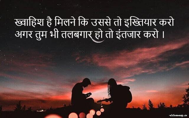 Urdu Hindi gazal-उर्दू हिन्दी गजल-ख्वाहिश ASPIRE