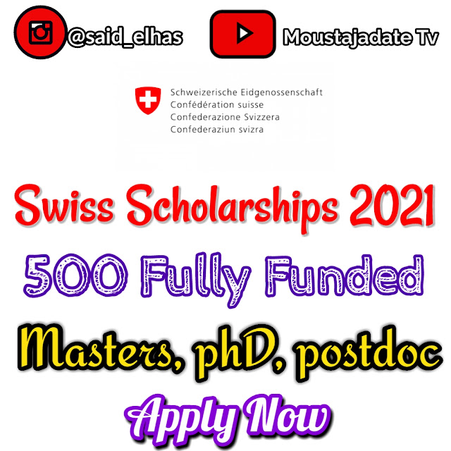 منح الحكومة السويسرية للتميز 2021-2022 | ممول بالكامل  ماجستير ، دكتوراه / Postdoc / درجة بحث