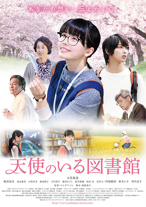 Sinopsis Tenshi no iru Toshokan (2017) - Film Jepang