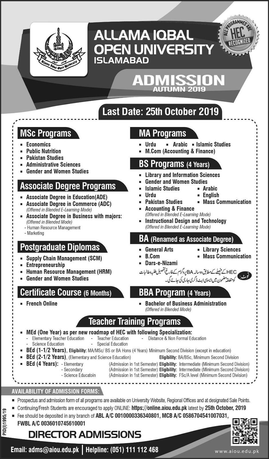 Allama Iqbal Open University Autumn Admission last date