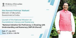 केंद्रीय शिक्षा मंत्री कल एनआईपीयूएन (निपुण) भारत लांच करेंगे Union Education Minister to launch NIPUN (Proficient) India tomorrow Hindi News