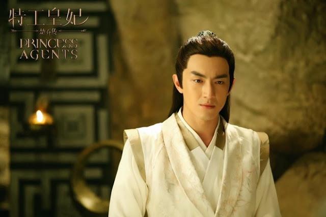 Lin Gengxin Princess Agents cdrama