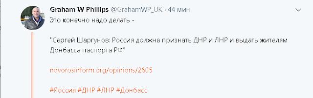 60 территории россии занимают