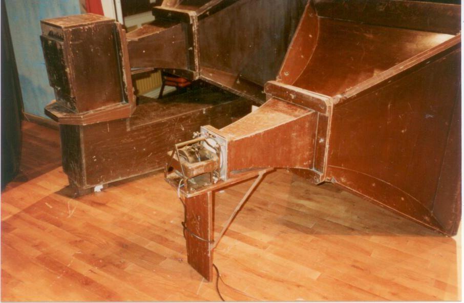 retro vintage modern hi-fi: Voigt 4ft Tractrix Horn